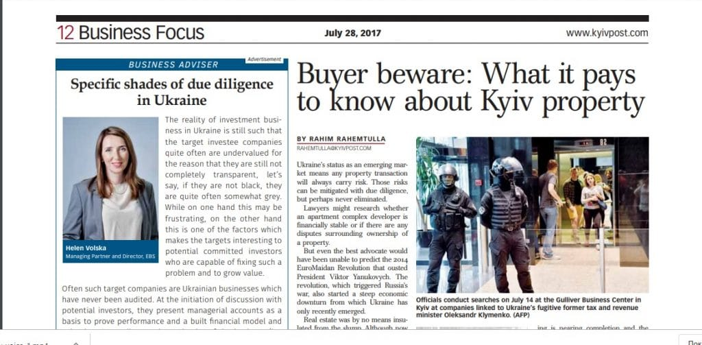ebs-buyer-beware