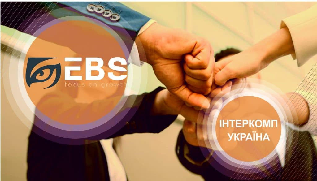 ebs-intercomp-ukraine