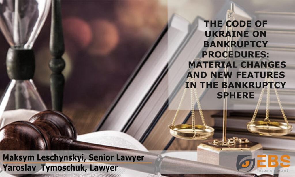ebs-code-of-ukraine-on-bankrupty