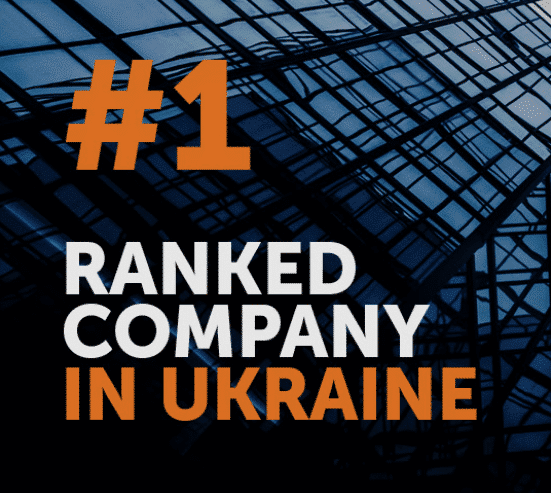 ebs-ranked-company-in-ukraine