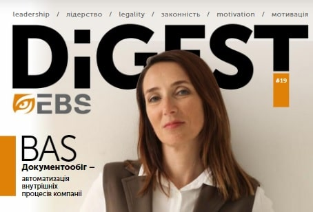ebs-digest3