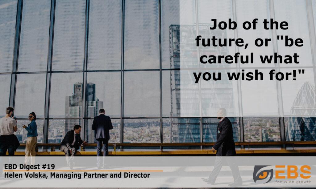 ebs-job-future